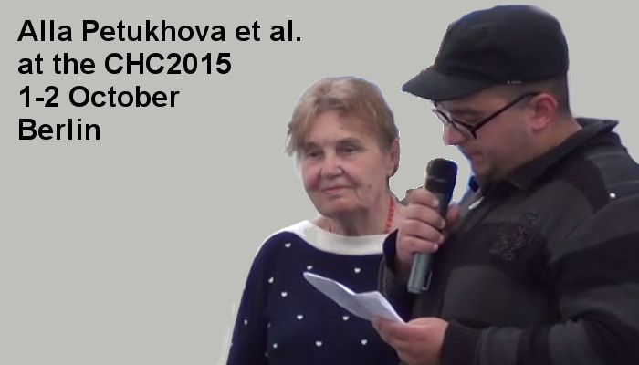 Alla Petukhova et al. at the Covert Harassment Conference 2015 - Day2
